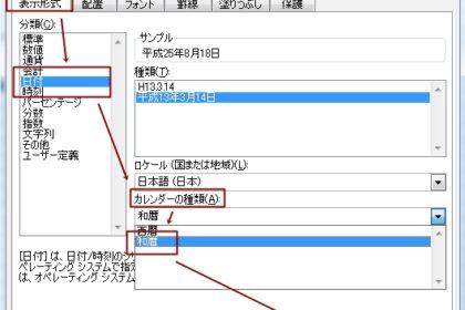 Excelコツ,効率を上げたい!【 今日の日付を自動的に表示させる方法】