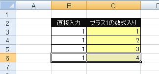 Excelコツ,効率を上げたい!【1行上をコピー&貼りつけショートカットキー】
