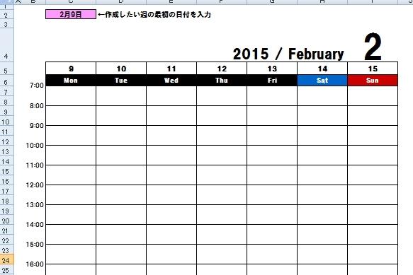 無料配信Excelテンプレート【週間タイムスケジュール(縦)】