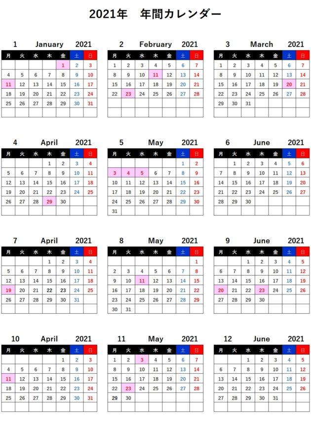 2021年年間カレンダー月曜始まり イメージ画像